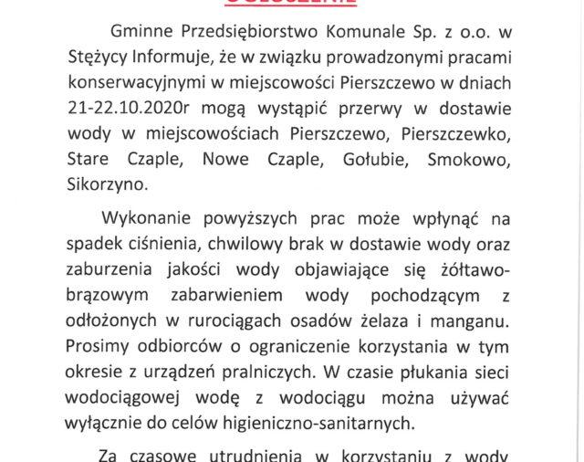 Ogłoszenie Pierszczewo